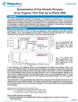 AppNote XRD2007: Examination for growth process of an organic thin film by In-Plane XRD