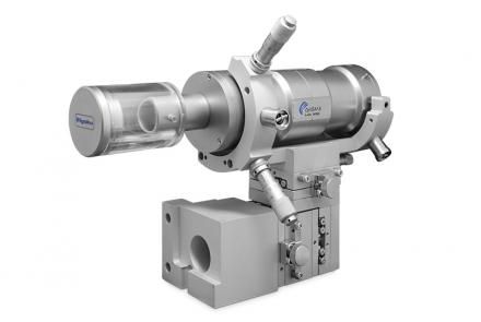 Special CMF optic designed for SAXS instrumentation